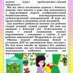 1299325624_2011-03-05_143524