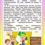 1299325666_2011-03-05_143542